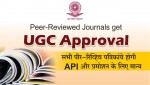 ugc care listed journals 2021