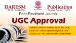 ugc care list of journals